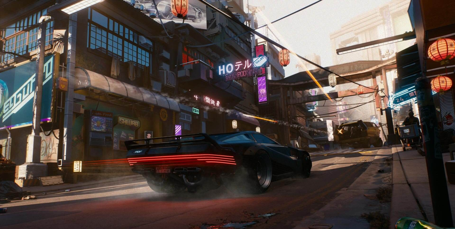 CD Projekt Red job listings indice à Cyberpunk 2077 multijoueur