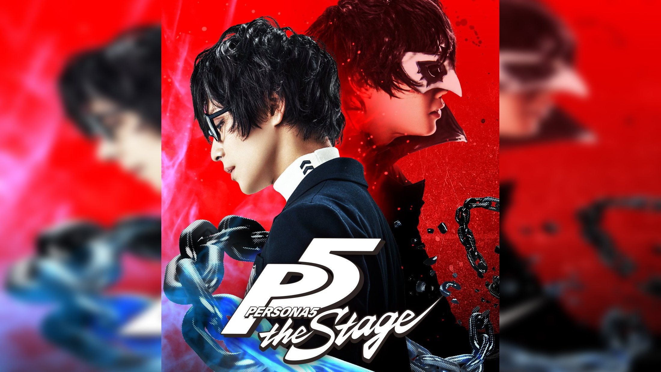 Persona 5 se rendra sur scène au Japon dans le courant de l'année