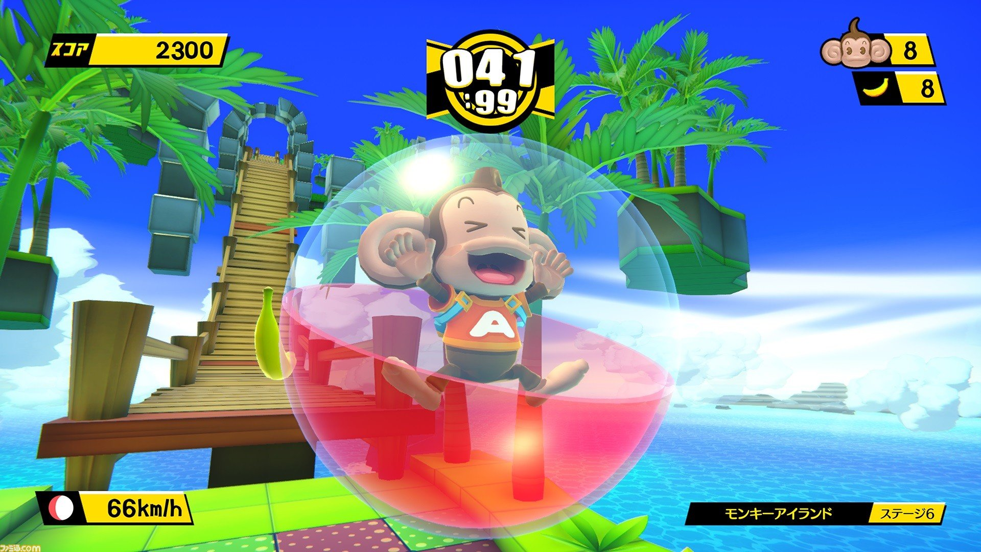 Nouveau jeu Super Monkey Ball Super Monkey Ball à venir à Switch, PS4, Xbox One et PC 31 octobre