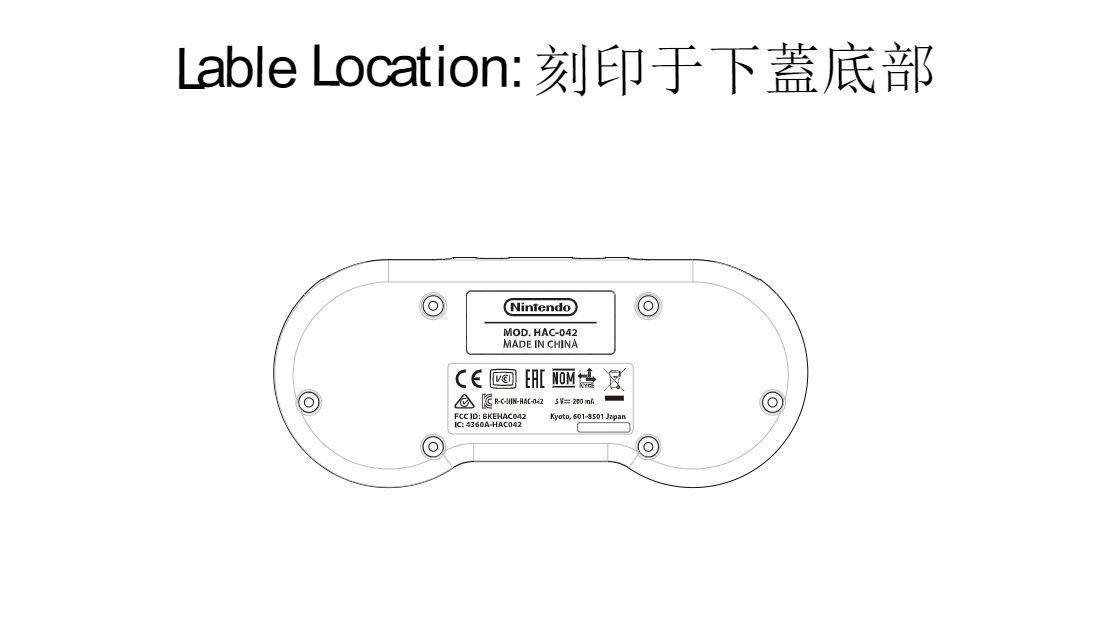 Nintendo travaille sur une manette SNES Bluetooth pour le Switch